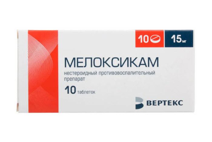 Таблетки от артроза суставов